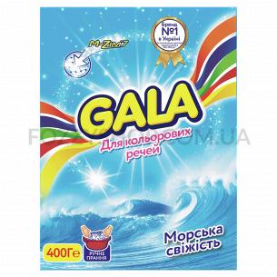 Стиральный порошок Gala Морская Свежесть 400 г
