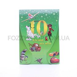 Книга Disney 10 Сказок на ночь о приключениях