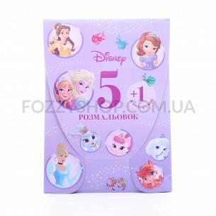 Книга Disney Папка для девочек Mультколекция