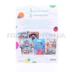 Книга Disney Папка Классика Mультколекция