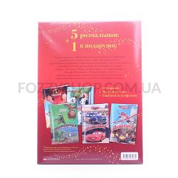 Книга Disney Папка для мальчиков Mультколекция