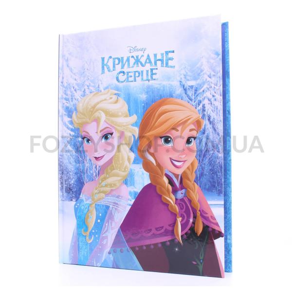Книга Disney Ледяное сердце подарочная