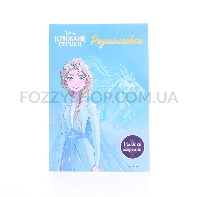 Раскраска Disney Ледяное сердце 2 5576 в Одессе и ...