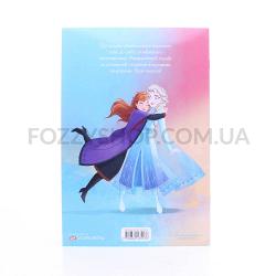 Раскраска Disney Ледяное сердце 2 5576