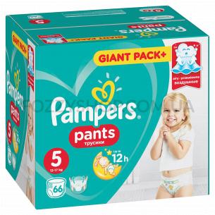 Подгузники-трусики Pampers Pants Размер 5,12-17 кг, 66 подгузников