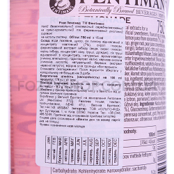 Напиток Fentimans Rose Lemonade б/алк сил/газ