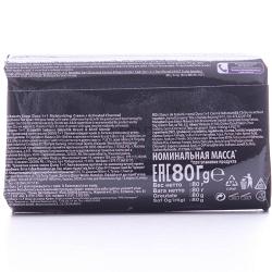 Мыло Duru Soft Sensations активированный уголь