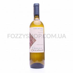 Вино Georgian Ornament Sachino White п/сухое