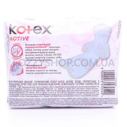 Прокладки Kotex Active Super Single