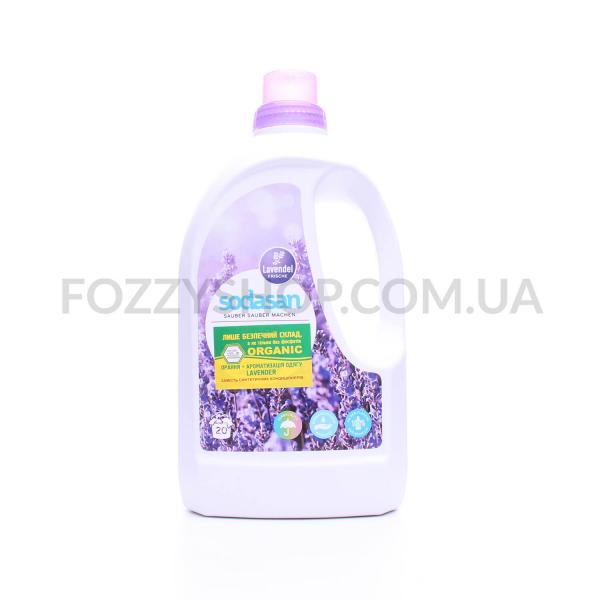 Средство д/стирки Sodasan Color Lavender цвет/чер