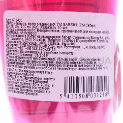 Набор стаканов Sabert малиновые 200мл 10шт