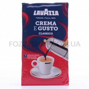 Кофе молотый Lavazza Crema e Gusto в/у