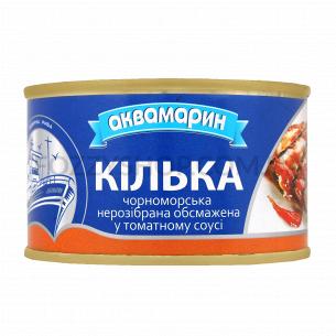 Килька Аквамарин обжаренная в томатном соусе
