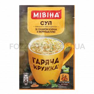 Суп-пюре Мівіна Горячая кружка вкус курицы с верм