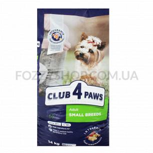 Корм для собак Club 4 Paws малых пород сухой