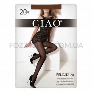 Колготки женские Ciao Felicita 20 miele р.5