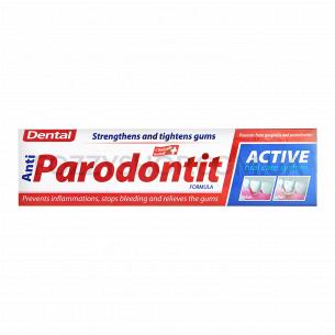 Паста зубная Dental Antiparodontit Active 100мл
