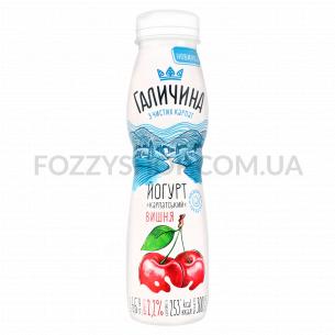 Йогурт Галичина Карпатский вишня 2,2% бут