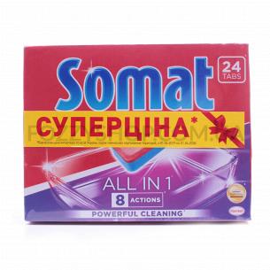 Таблетки для пмм Somat Все в 1 24шт+24шт в подарок