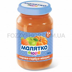 """Пюре """"Малятко"""" Морковь-тыква-яблоко стекло"""
