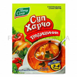 Суп Тетя Соня харчо традиционный