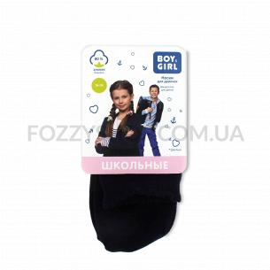 Носки для девочки Boy&Girl 413 темно-синие р.16-18