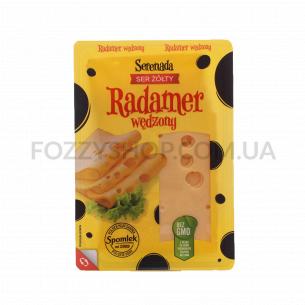 Сыр Serenada Радамер копчёный 45% с коровьего молока нарезка