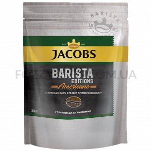 Кофе растворимый Jacobs Barista Editions Americano