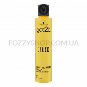 Лак для волос Got2B Glued экстремальная фиксация