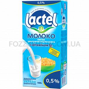 Молоко Lactel ультрапастеризованое с витамином D 0,5% т/б