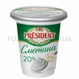 Сметана President 20% ст