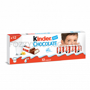 Шоколад молочный Kinder Chocolate Новогодний