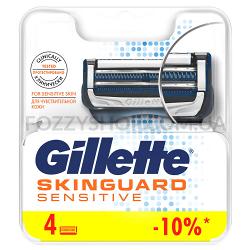 Сменные кассеты Gillette Skinguard Sensitive 4шт