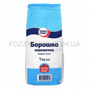 Мука Повна Чаша пшеничная в/с