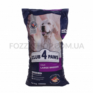 Корм для собак Club 4 Paws крупных пород сухой
