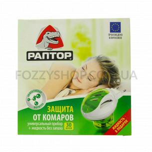 Комплект от комаров Раптор Ликвид прибор + жидкость 30 ночей