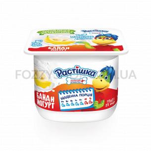 Йогурт Растишка с фруктовым...