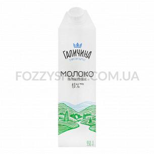 Молоко Галичина ультрапастеризованное 1% т/п