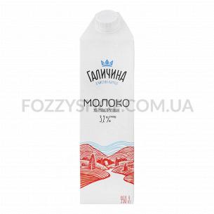 Молоко Галичина ультрапастеризованное 3,2% т/п
