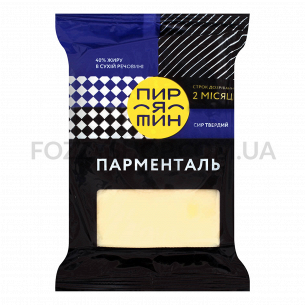 Сыр Пирятин Парменталь 40%