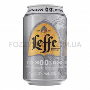 Пиво Leffe Blonde светлое безалкогольное ж/б