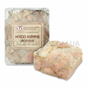 Мясо Богодуховській МК куриное запеченое