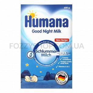 Смесь Humana Сладкие сны молочная