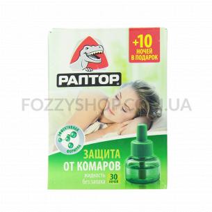 Жидкость от комаров Раптор Ликвид 30 ночей + 10 ночей в подарок