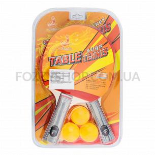 Набор для настольного тенниса ракетки 2шт + мячи 3шт