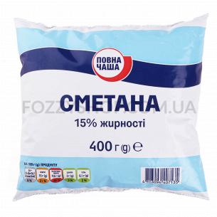 """Сметана """"Повна Чаша"""" 15% п/э"""