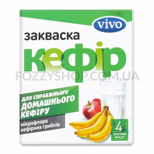 Закваска бактериальная Vivo кефир