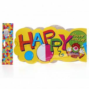 Баннер картон Happy Birthday 10466 Party Favors