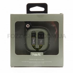 Кабель зарядный Havit Flexible micro USB HV-H640