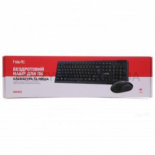 Комплект беспроводной Havit HV-KB653GCM: клавиатура + мышь